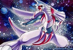 I like palkia. I also like dialga, garitina, darkrai, mew, and mewteo. Oh and I can't forget about arceus, but I pick palkia