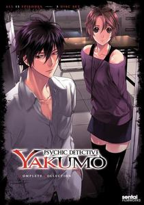 "If it's an عملی حکمت a bit like Ghost Hunt, i would recommend ""Shinrei Tantei Yakumo"" It's also about supernatural, a bit shoujo-ish, mystery and horror. (BTW, Nice seeing someone else that has watched Ghost Hunt! )"