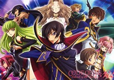 Code Geass in the end it made me cry and usually I'm emotionally deprived over things like shows honestly I shocked myself its an مجموعی طور پر amazing دکھائیں