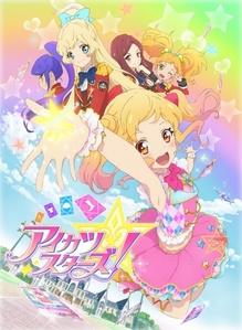 i can give a suitable anime for 12-13 yr old girls