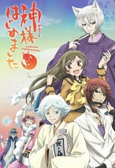 Try Shugo Chara 12 sai:Chicchai Mune no Tokimeki Kamisama Hajimemashita [pc] Nijiiro Days Akatsuki no Yona (it's one of my fav,totally amazing) Akagami na Shirayuki hime Shigatsu wa kimi no Uso (not shoujo,but it's really good) Oh and there's Ouran High School Host Club  All of them are REALLY good and they are all romance except Ouran(which is focused more on comedy with a bit of romance)