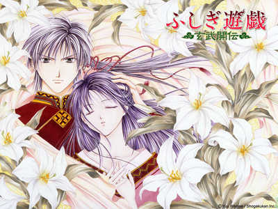 I would suggest あなた to read Fushigi Yûgi Genbu Kaiden.The plot is awesome and the romance between Takiko and Uruki is great.The main character is Takiko and she's strong,smart,good hearted and beautiful and Uruki is a really good looking guy too(who also has other positive traits as well).Here's an art of Takiko and Uruki from the manga.