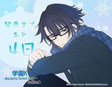 tu EXPECTED ME TO POST ONE OF MY anime KINGS NAH IM UNPREDICTABLE! TAKE SARUHIKO FUSHIMI! XD amor this guy