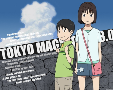 In an アニメ called Tokyo magnitude 8.0 its one of the saddest moments of アニメ ive ever seen, i cried through 2 whole episodes 40 min and then i cried もっと見る later 😢