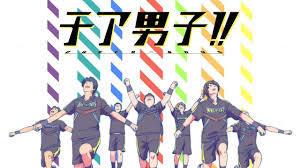 Cheer Danshi. (Cheer Boys)