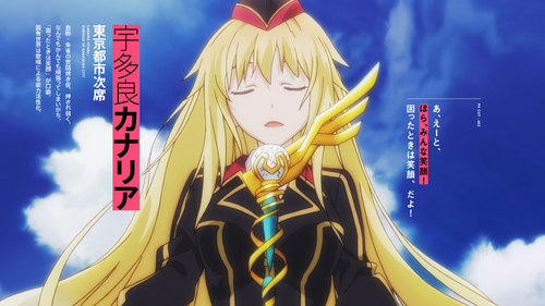 Canaria Utara from Qualidea Code