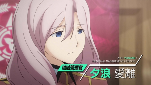 Airi Yūnami from Qualidea Code, that is if آپ consider her to be Aoi Yaegaki's mother.