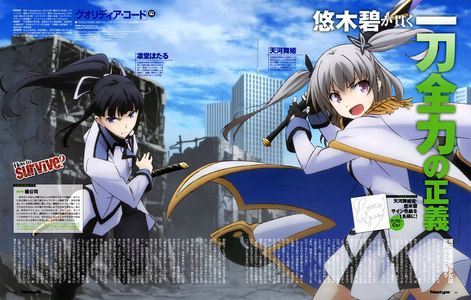 Hotaru Rindō and Maihime Tenkawa from Qualidea Code.