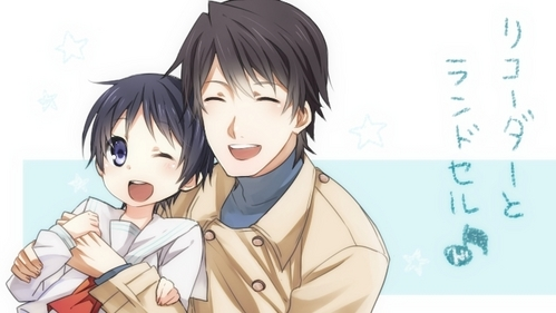 Atsushi and his older sister from Recorder and Randsell. Yes, she is older than him. She's in highschool. And he's in 5th grade, I think. XD