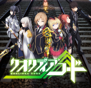 Qualidea Code might need to be redone without a number of the problems that kept it from meeting its potential.