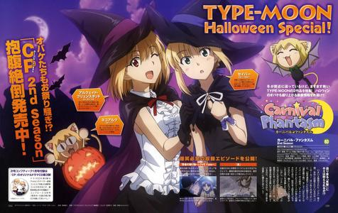 Carnival Phantasm Who would expect a vampire to dress like a witch?