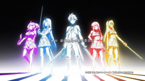 Undefeated Bahamut Chronicle I think I like Celestia Ralgris on the far right.