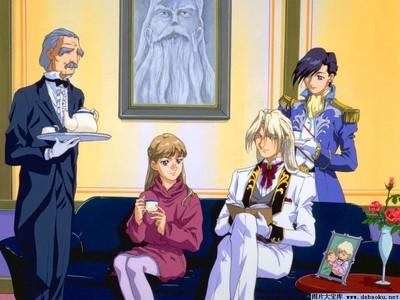 Gundam Wing: Milliardo Peacecraft(A.k.a. Zechs Merquise)