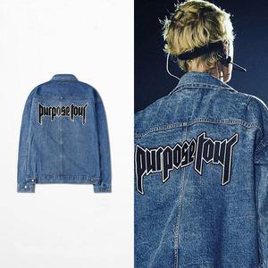Justin wearing Purpose tour veste