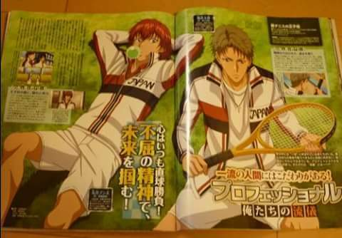 Bunta Marui & Choutarou Ootori in their U-17 jerseys from New Prince of Tennis :)