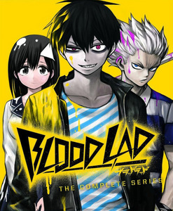Blood Lad. Seriously, más people need to see this.