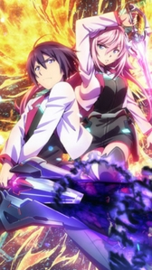 The asterisk war. It's trite, boring, and the characters are paper thin cliches. nothing of interest happens in this 表示する and almost nothing in it makes sense.