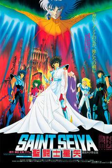 Saint Seiya:Legend of Crimson Youth
