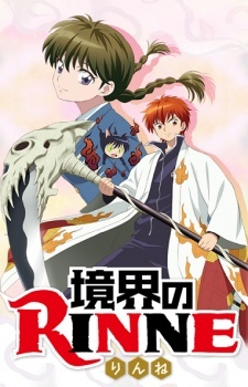 Kyoukai No Rinne, I know I probably have talked a lot about this one but I really like it (Too lazy to look through the episodes to find a screenshot, I'll do that another time)