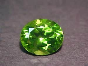 Mine is the Peridot. It's kinda cute, but I would definitely prefer a red jewel. I've come to accept it, though! -__-""