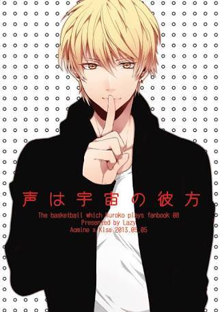 -Allen Walker -Naruto -Shizuo -Rin Okumura -Death the Kido -Light Yagami -Minato Namikaze -Kise Ryouta