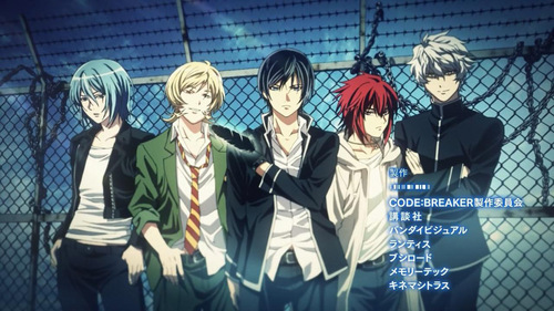 I actually really hated the first episode of Code:Breaker and now it's one of my faves