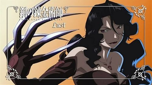 Lust from Fullmetal Alchemist would definitely be my choice!