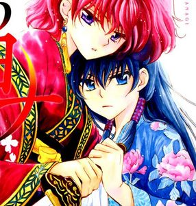 暁(NARUTO) no yona, definitely. when i first tried it, i couldn't stand the main character; a red haired princes: really arrogant, selfish and ungrateful. so i didn't even finish half episode. then some time later i tried again and actually is ome of my favourite series(mangas)