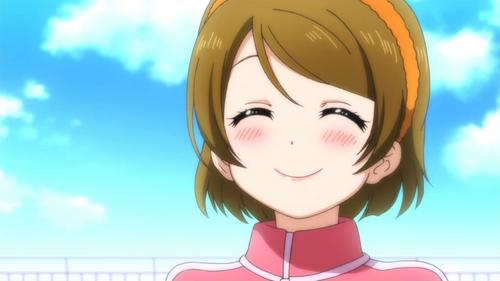 Hanayo Koizumi <3