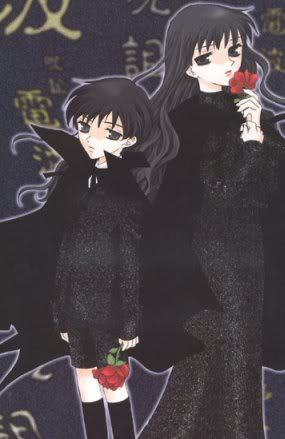 Hanajima Saki (with her brother Megumi) from Fruits Basket.