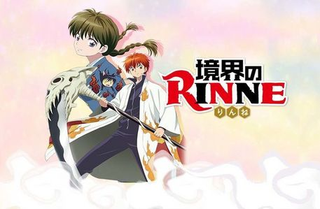 Kyoukai no Rinne. It's an amazing anime yet I don't know anyone besides me who likes it au knows about it