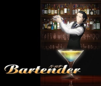 Bartender is definitely one. It's one of my juu favourite anime and not very many people seem to know about it.