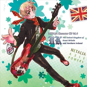 England plays the electric guitar, I'm sure he plays it way better than me though since I'm only a beginner