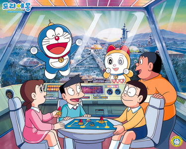 doraemon I cinta doraemon Can't even imagine a world without him Sometimes me and my brother wish we were Nobita :)