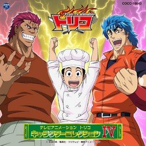 Nearly everyone from toriko but these three especially (zebra/komatsu/toriko)
