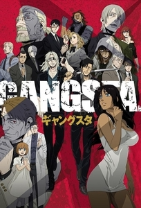 Gangsta. left me feeling this way. Luckily I found out that there is a manga so in the future I do intend to read it.