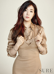 Tiffany in brown💖