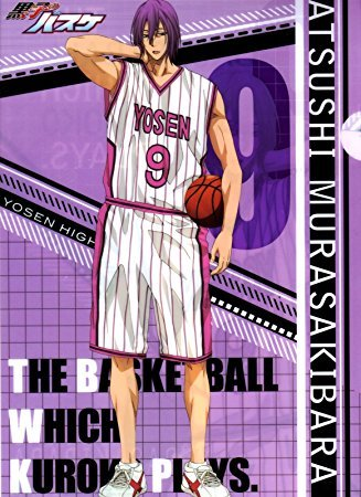 "Atsushi Murasakibara (Kuroko no basuke) Murasakibara is 208 cm (6' 10"") tall playing as Strong Center of Yosen Team"