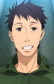 Itami (from GATE)