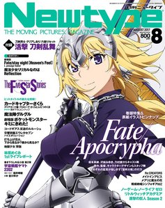 Uh, Ruler(a.k.a. Jeanne d'Arc) from Fate/Apocrypha?