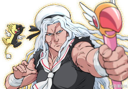 most favorito! from DR1 would have to be Sakura Oogami