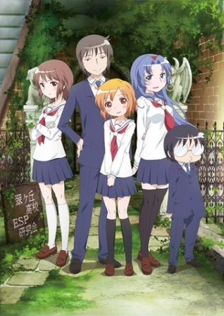 I think these anime is not that populer but these anime is really good . its sad and funny at the same time: -Kotoura san -Little busters picture of kotoura san: