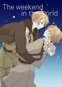 My inayopendelewa ship is AmeCan. Just, it&#39;s so cute >www< ! And my least favourite is PruCan.
