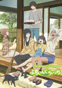 If you're into slice of life check out, Flying Witch. I finished it recently and it was a very sweet, relaxing anime. I personally enjoyed it quite a bit.