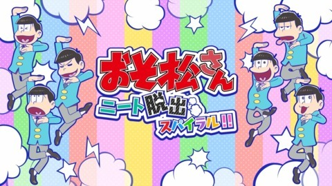 Totty is adorable, I tình yêu how they have idol versions which look like actual anime. I tình yêu how funny and kawaii it is! I'M so glad my buddy on Animal mứt got me into this <3 BECAUSE TODOMATSU IS BAEEE And because it's funny. My life is ruined because of her now :D But in a good way XD
