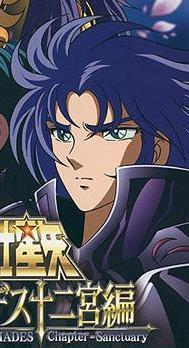 """Gemini Saga from""""Saint Seiya""""."""