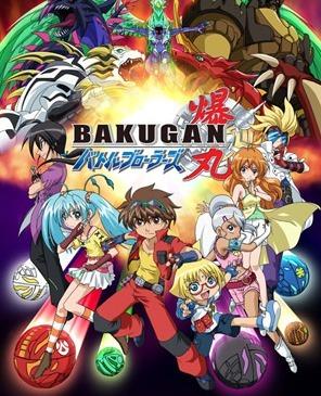 Bakugan forever <3