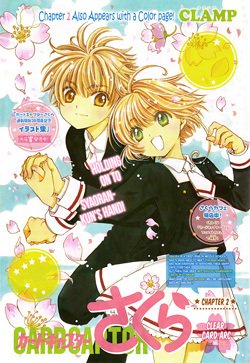 Cardcaptor Sakura. There's a bit of shounen/shoujo ai in it, but the 망가 is great and you'd be missing out if 당신 didn't watch. Also, Tokyo Mew Mew is great!!!