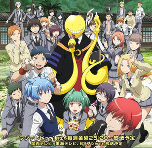 Assassination Classroom please ~<3 I would have detto AoT cause it&#39;s my favorite, but I have a lot of merch of it so I thought I&#39;d pick something else this time ~