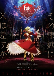 So far: Boku no Hero Academia's 3rd Season and Movie. Fate/Extra Last Encore (Picture below). Fairy Tail (2018). Monster Musume no Iru Nichijou's 2nd Season. Zoku Owarimonogatari. fecha A Live's 3rd Season (Most likely it will premiere during 2018). High School DxD Hero (4th Season). Senran Kagura's 2nd Season. Nanatsu no Bitoku !!!!